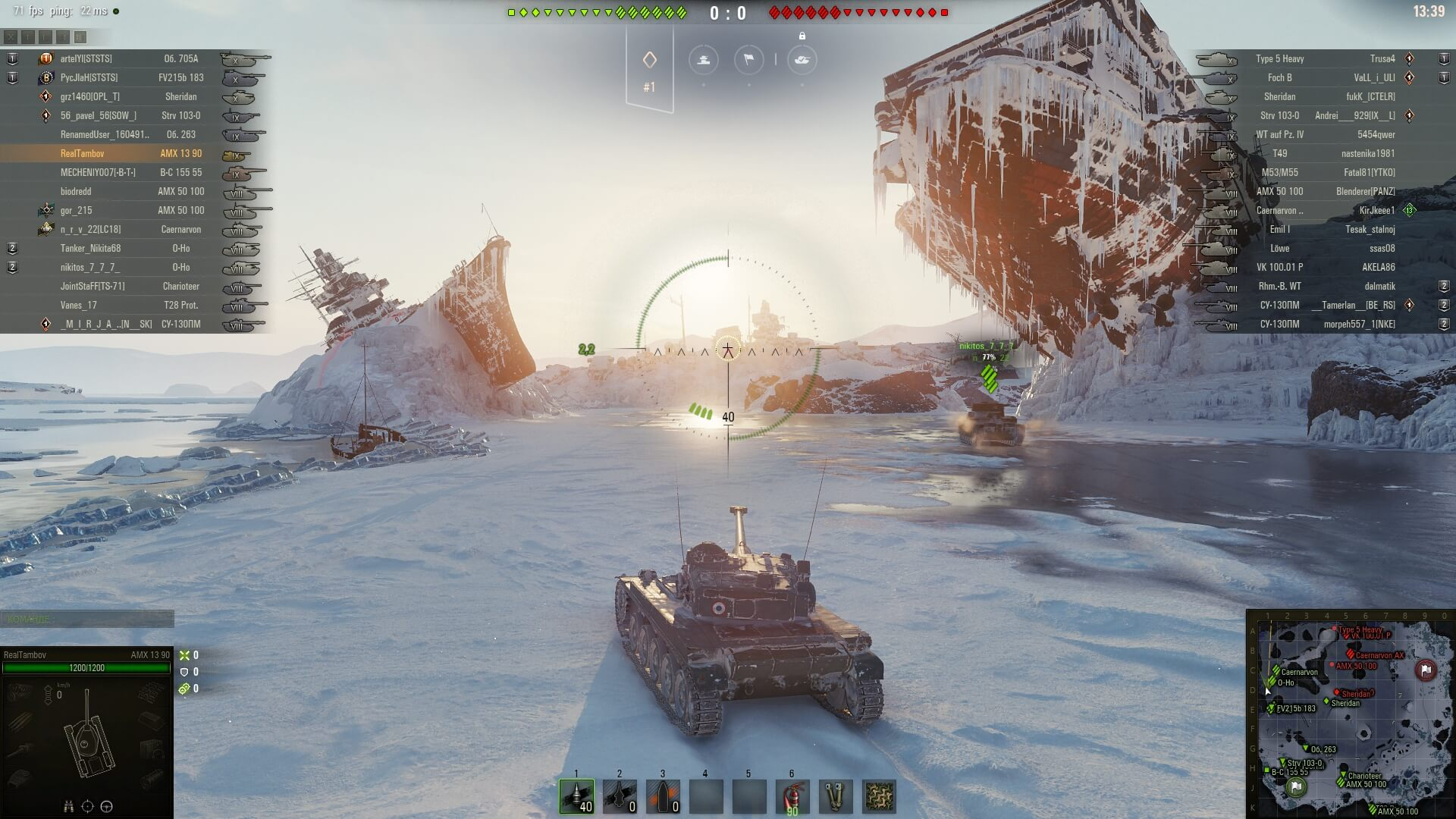 World of Tanks скриншот 3